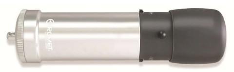 Купить голосообразующий аппарат Romet R210