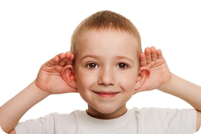 Наши уши слышат по-разному
