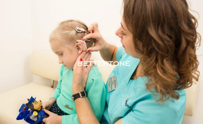 кохлеарный имплант киев фото