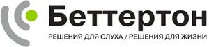 Беттертон