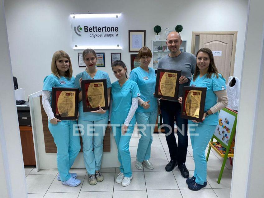сертификация исо в Беттертон фото